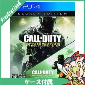 PS4 プレステ4 コール オブ デューティ インフィニット・ウォーフェア レガシーエディション C...