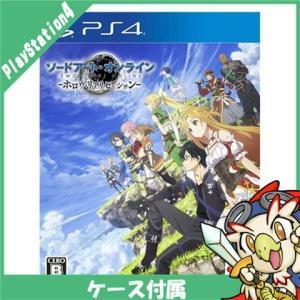 PS4 プレステ4 ソードアート・オンライン -ホロウ・リアリゼーション - PS4 ソフト ケース...