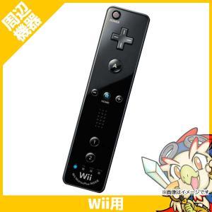 Wii ウィー リモコンプラス クロ リモコン プラス 黒 コントローラー ニンテンドー 任天堂 NINTENDO 中古 送料無料|entameoukoku