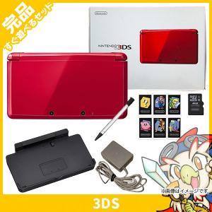 3DS 本体 メタリックレッド ニンテンドー 任天堂 NINTENDO ゲーム機 中古 送料無料 付属品完品|entameoukoku