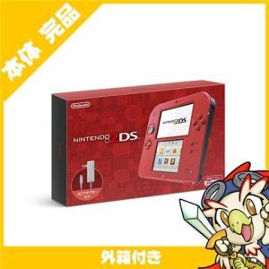2DS 本体 レッド ニンテンドー 任天堂 NINTENDO ゲーム機 中古 送料無料|entameoukoku