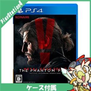 PS4 プレステ4 メタルギアソリッドV ファントムペイン - PS4 ソフト ケースあり PlayStation4 SONY ソニー 中古 送料無料|entameoukoku