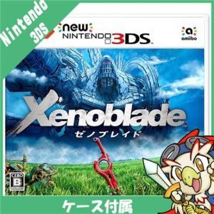 New3DS ゼノブレイド ソフト ニンテンドー 任天堂 NINTENDO 中古 送料無料|entameoukoku