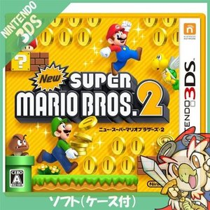 3DS New スーパーマリオブラザーズ 2 ソフト ニンテンドー 任天堂 NINTENDO 中古 ...