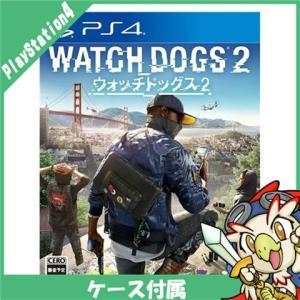 PS4 プレステ4 ウォッチドッグス2 CERO区分_Z相当 - PS4 ソフト ケースあり PlayStation4 SONY ソニー 中古 送料無料 entameoukoku