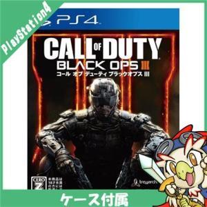PS4 プレステ4 コール オブ デューティ ブラックオプスIII CERO区分_Z相当 - PS4 ソフト ケースあり PlayStation4 SONY ソニー 中古 送料無料|entameoukoku