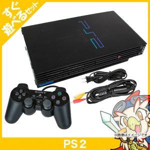 PS2 プレステ2 プレイステーション2 PlayStation2 本体 SCPH-10000 SONY ゲーム機 中古 すぐ遊べるセット 送料無料|entameoukoku