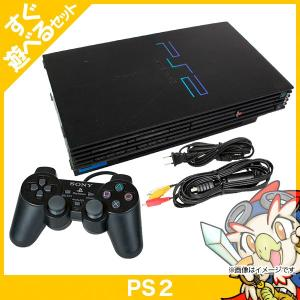 PS2 プレステ2 プレイステーション2 PlayStation2 本体 SCPH-50000 SONY ゲーム機 中古 すぐ遊べるセット 送料無料|entameoukoku