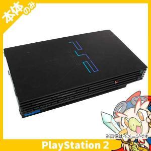 PS2 プレステ2 プレイステーション2 PlayStation2 本体のみ SCPH-50000 SONY ゲーム機 中古 送料無料|entameoukoku