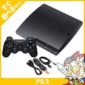 PS3 プレステ3 PlayStation3 プレイステーション3 本体 CECH-3000A チャコール・ブラック SONY ゲーム機 中古 すぐ遊べるセット 送料無料|entameoukoku