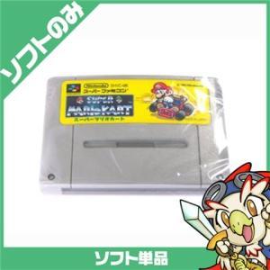スーファミ スーパーファミコン スーパーマリオカート ソフトのみ ソフト単品 Nintendo 任天堂 ニンテンドー 中古 送料無料|entameoukoku
