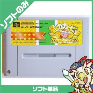 スーファミ スーパーファミコン 星のカービィ スーパーデラックス ソフトのみ ソフト単品 Nintendo 任天堂 ニンテンドー 中古 送料無料|entameoukoku