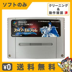 SFC ソフトのみ ファイアーエムブレム 聖戦の系譜 箱取説なし スーパーファミコン スーファミ 中古|entameoukoku