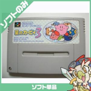 スーファミ スーパーファミコン 星のカービィ 3 ソフトのみ ソフト単品 Nintendo 任天堂 ニンテンドー 中古 送料無料|entameoukoku