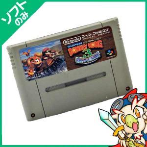 スーファミ スーパーファミコン スーパードンキーコング3 謎のクレミス島 ソフトのみ ソフト単品 Nintendo 任天堂 ニンテンドー 中古 送料無料|entameoukoku