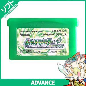 GBA ゲームボーイアドバンス ポケットモンスター リーフグリーン ソフトのみ ソフト単品 Nintendo 任天堂 ニンテンドー 中古|entameoukoku