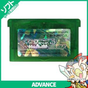 GBA ゲームボーイアドバンス ポケットモンスター エメラルド ポケモン ソフトのみ Nintendo 任天堂 ニンテンドー 中古 送料無料|entameoukoku