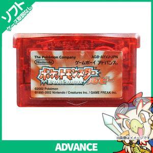GBA ゲームボーイアドバンス ポケットモンスター ルビー ソフトのみ ソフト単品 Nintendo 任天堂 ニンテンドー 中古 送料無料 entameoukoku