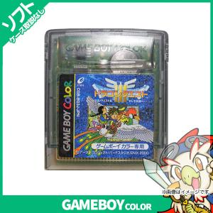 GBC ゲームボーイカラー ゲームボーイドラゴンクエストIIIそして伝説へ・・・ ソフトのみ ソフト単品 Nintendo 任天堂 ニンテンドー 中古 送料無料|entameoukoku