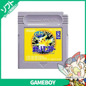 GB ゲームボーイ ポケットモンスター ピカチュウバージョン ソフトのみ ソフト単品 Nintendo 任天堂 ニンテンドー 中古 送料無料|entameoukoku