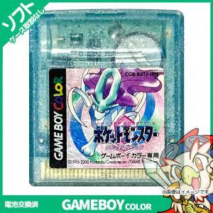 GBC ゲームボーイカラー ポケットモンスター クリスタル ソフトのみ ソフト単品 Nintendo 任天堂 ニンテンドー 中古 送料無料|entameoukoku