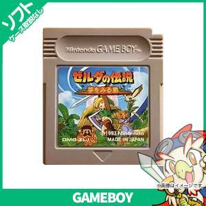 GB ゲームボーイ ソフトのみ ゼルダの伝説 夢をみる島 GAMEBOY 箱取説なし Nintendo 任天堂 ニンテンドー 【中古】|entameoukoku