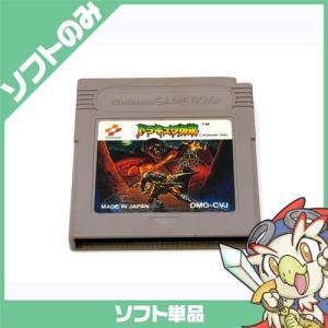 GBC ゲームボーイカラー ドラキュラ伝説 ソフトのみ ソフト単品 Nintendo 任天堂 ニンテンドー 中古 送料無料|entameoukoku