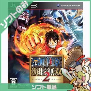 PS3 プレステ3 プレイステーション3 ワンピース 海賊無双2 - PS3 ソフト 中古