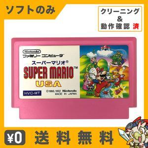 ファミコン スーパーマリオUSA ソフトのみ ソフト単品 中古 送料無料|entameoukoku
