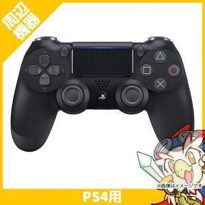 PS4 プレステ4 プレイステーション4 ワイヤレスコントローラー(DUALSHOCK 4) ジェット・ブラック(CUH-ZCT2J) 周辺機器 純正 中古 送料無料|entameoukoku