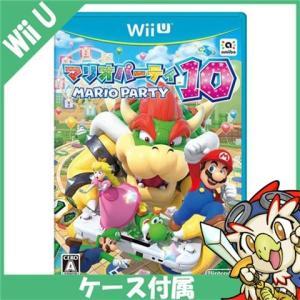 WiiU ニンテンドーWiiU WiiUマリオパーティー10 ソフト 中古|entameoukoku