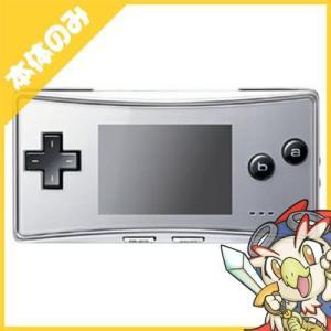 GBM ゲームボーイミクロ ゲームボーイミクロ シルバー 本体のみ 本体単品 Nintendo 任天堂 ニンテンドー 中古|entameoukoku