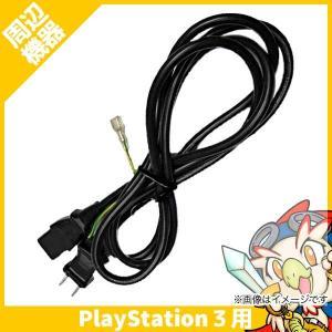 PS3 プレステ3 電源コード(CEJH-15005) 純正 厚型用 中古 送料無料 entameoukoku