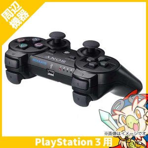 PS3 プレステ3 プレイステーション3 ワイヤレスコントローラ(SIXAXIS) コントローラー PlayStation3 SONY ソニー 中古 送料無料