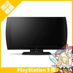 PS3 プレステ3 プレイステーション3 PlayStation 3D ディスプレイ (CECH-Z...