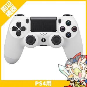 PS4 プレステ4 プレイステーション4 ワイヤレスコントローラー (DUALSHOCK 4) グレイシャー・ホワイト コントローラー PlayStation4 SONY ソニー 中古 送料無料