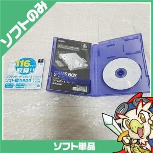 GC ゲームキューブ ゲームボーイプレイヤースタートアップディスク ソフトのみ ソフト単品 GAMECUBE 任天堂 ニンテンドー 中古 送料無料|entameoukoku