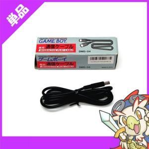 GB ゲームボーイ ゲームボーイ専用 通信ケーブル 周辺機器 Nintendo 任天堂 ニンテンドー 中古 送料無料|entameoukoku
