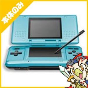 DS ニンテンドーDS ターコイズブルー 水色 ブルー 本体のみ 本体単品 Nintendo 任天堂 ニンテンドー 中古 送料無料|entameoukoku