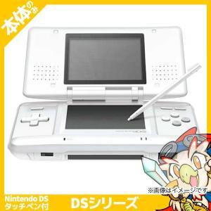DS ニンテンドーDS ニンテンドーDS ピュアホワイト 本体のみ 本体単品 Nintendo 任天堂 ニンテンドー 中古 送料無料|entameoukoku