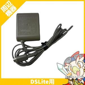 DSLite ニンテンドーDSLite DS Lite専用 ACアダプター Nintendo 任天堂 ニンテンドー 中古 送料無料 entameoukoku