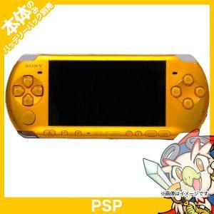 PSP PSP「プレイステーション・ポータブル」 ブライト・イエロー (PSP-3000BY) 本体のみ 本体単品 PlayStationPortable SONY ソニー 中古 送料無料 entameoukoku