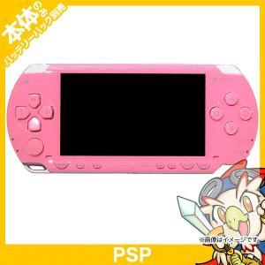 PSP PSP「プレイステーション・ポータブル」 ピンク (PSP-1000PK) 本体のみ 本体単品 PlayStationPortable SONY ソニー 中古 送料無料|entameoukoku