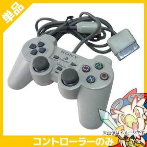 PS プレステ プレイステーション アナログコントローラーDualShock PS 周辺機器 PlayStation SONY ソニー 中古 送料無料|entameoukoku
