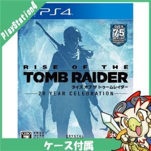 PS4 ライズ オブ ザ トゥームレイダー ソフトプレステ4...