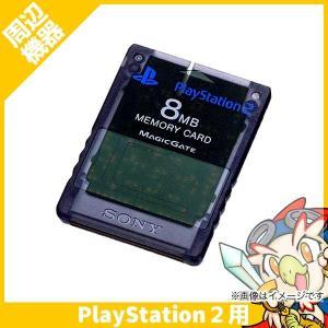 PS2 プレステ2 プレイステーション2 PlayStation 2専用メモリーカード(8MB) ゼ...