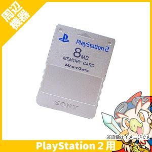 PS2 プレステ2 プレイステーション2 PlayStation 2 専用メモリーカード (8MB) サテン・シルバー 周辺機器 PlayStation2 SONY ソニー 中古 送料無料|entameoukoku