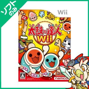Wii ニンテンドーWii 太鼓の達人Wii ソフト ソフト単品 Nintendo 任天堂 ニンテンドー 中古 送料無料 entameoukoku