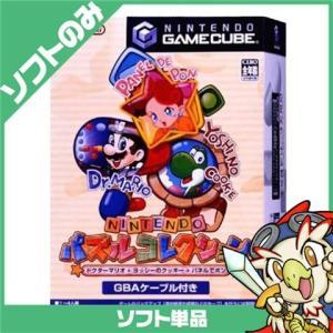 GC ゲームキューブ NINTENDO パズルコレクション ドクターマリオ+ヨッシーのクッキー+パネルでポン ソフト Nintendo 任天堂 ニンテンドー 中古 entameoukoku
