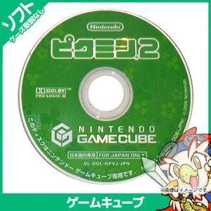 GC ゲームキューブ ソフトのみ ピクミン2 GameCube 箱取説なし Nintendo 任天堂 ニンテンドー 【中古】 entameoukoku